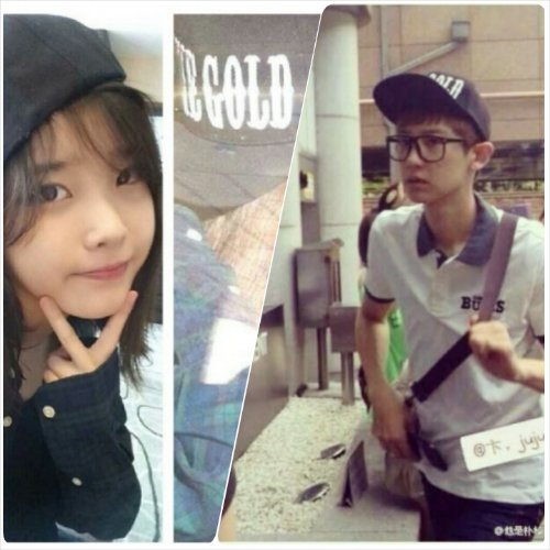 wooyoung and iu dating 2012
